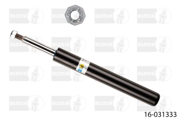 Картридж газомасляный передний B2 /PTE-3133/