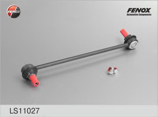 Тяга стабилизатора передняя CITROEN Berlingo 96-, PEUGEOT 306 93-01, PARTNER 96- LS11027