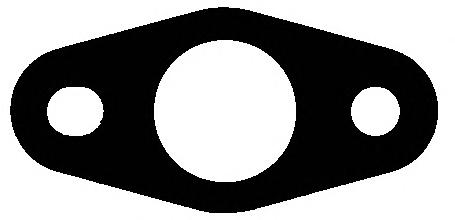 Прокл. трубки турбокомпрессора VAG