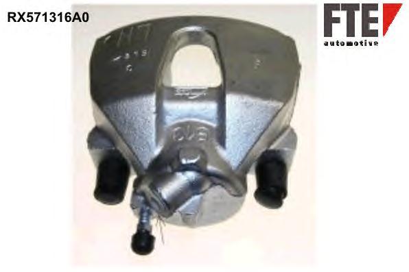 Тормозной суппорт Fr L FO Fo II восст.