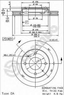 Диск тормозной MITSUBISHI GALANT 88>04/CARISMA 95>06/VOLVO S40 95>04 передний