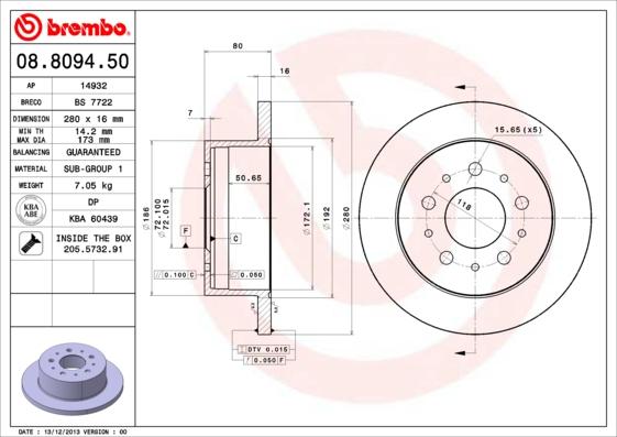 Диск тормозной CITROEN JUMPER/FIAT DUCATO/PEUGEOT BOXER 1.1-1.5t 06- задний