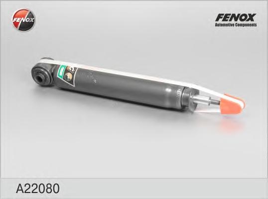 Амортизатор задний Ford Mondeo IV 07-, Galaxy 06-, Volvo S80 II A22080