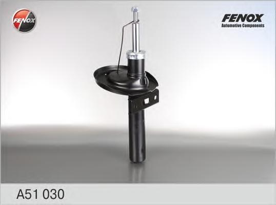 Амортизатор передний VW Sharan 96-, FORD Galaxy 95-06 A51030
