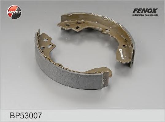 Колодки барабанные Hyundai H-1 97 - [270*53] BP53007