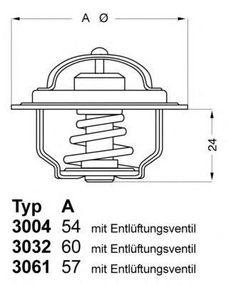 Термостат (с прокладкой) FORD: ESCORT, FIESTA 1.1/1.3 82-95