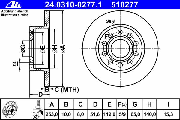 Диск тормозной задн, POWER DISC, AUDI: A3 1.2 TSI/1.4 TFSI/1.6/1.6 FSI/1.6 TDI/1.8 TFSI/1.9 TDI/2.0 FSI/2.0 TDI/2.0 TDI 16V/2.0 TFSI 03-12, A3 Sportback 1.2 TSI/1.4