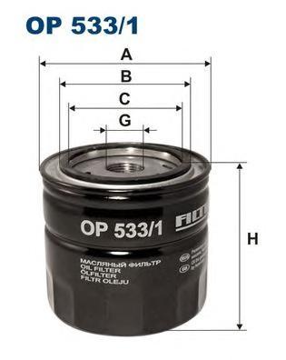Фильтр масляный OP533/1
