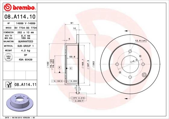 Диск тормозной HYUNDAI MATRIX 01-/SONATA 98-/KIA MAGENTIS 01- задний D=262мм.