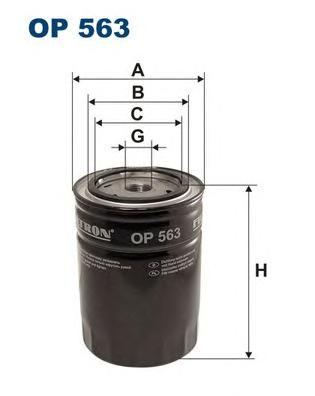 Фильтр масляный OP563