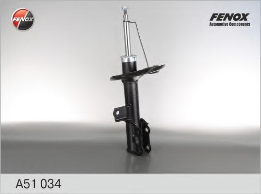 Амортизатор передн правый Hyundai Elantra HD 06-, KIA Ceed 06- A51034
