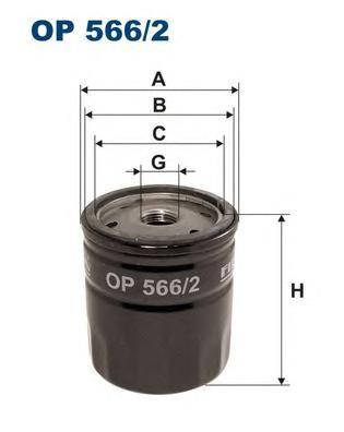 Фильтр масляный OP566/2