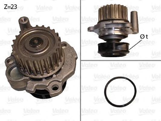 Водяной насос системы охл. двигателя audi: a3 (96- 2003) 1.8i,a4 (2000-