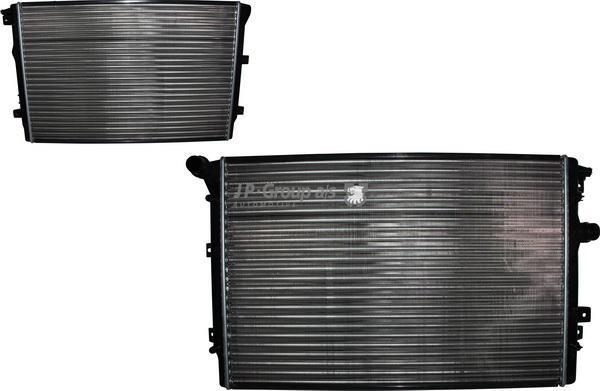 Радиатор охлаждения ДВС VW Tiguan, Sharan 07-
