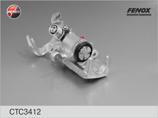 Суппорт задний правый Kia Cerato 04- CTC3412