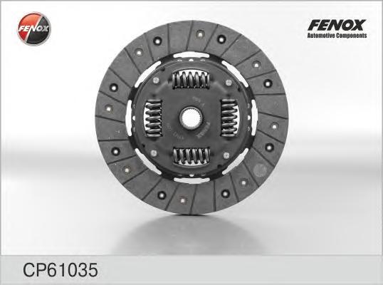 Диск сцепления VW Passat 1,8, 1,9TDI, 2,0 88-97, Transporter IV 2,4, 2,5 92-03 CP61035
