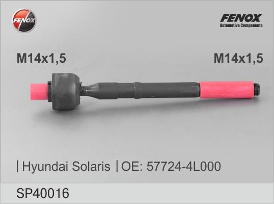 Тяга рулевая Solaris SP40016