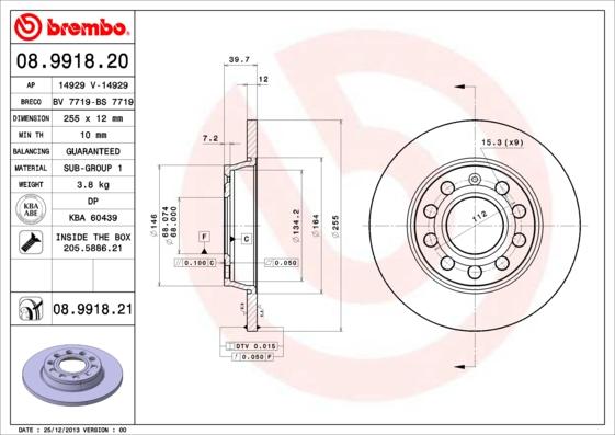 Диск тормозной AUDI A4 1.6-3.0 00-/VW PASSAT 4motion 96-05 задний D=255мм.