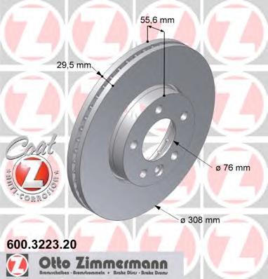 Диск тормозной (заказывать 2шт./цена за1шт.) VAG с антикоррозионным покрытием Coat Z