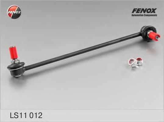 Тяга стабилизатора передняя правая Skoda Octavia 99-, VW Bora 98-05, VW Golf IV 98-05 LS11012