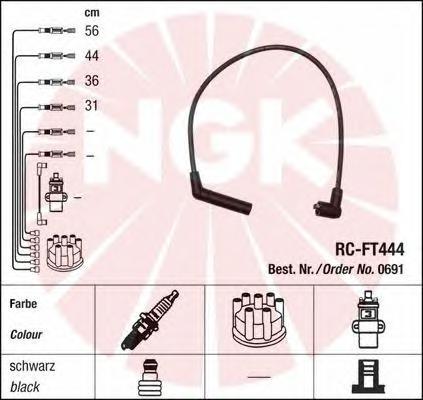 Провода зажигания к-т RC-FT444 0691