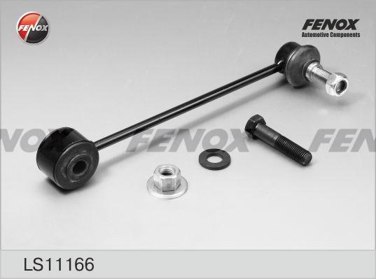 Тяга стабил. FENOX LS11166 VW CADDY 04- задн.