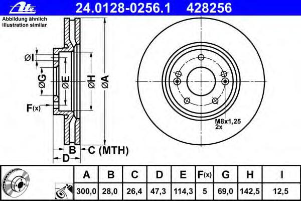 Диск тормозной передн, HYUNDAI: i40 1.6 GDI/1.7 CRDi/2.0 GDI 12-, i40 CW 1.6 GDI/1.7 CRDi/2.0 GDI 11-, ix35 1.6/1.7 CRDi/2.0/2.0 4WD/2.0 CRDi/2.0 CRDi 4WD 09- \ KI
