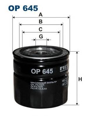 Фильтр масляный OP645