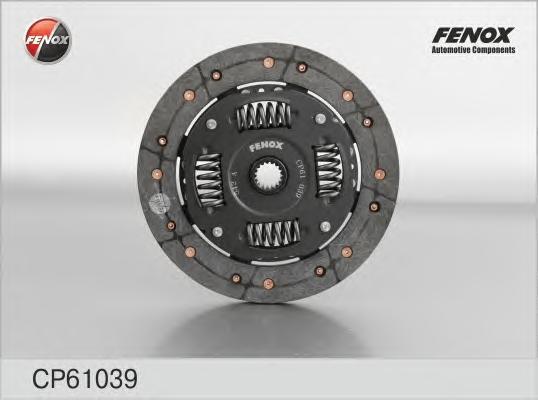 Диск сцепления Ford Fusion 1,4/1,25 02-, Ford Ka 96-08, Mazda 2 03-, 121 96- CP61039