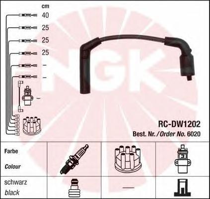 Провода высоковольтные комплект зажигания