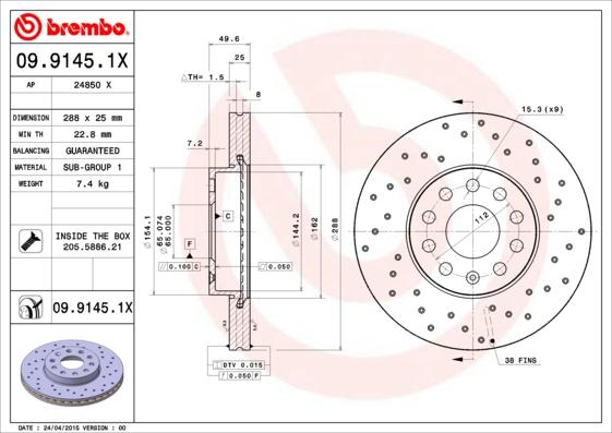 Диск тормозной передн, AUDI: A3 1.4 TFSI/1.6/1.6 E-Power/1.6 FSI/1.6 TDI/1.8 T/1.8 TFSI/1.8 TFSI qua
