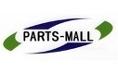 Производитель запчастей Parts-Mall