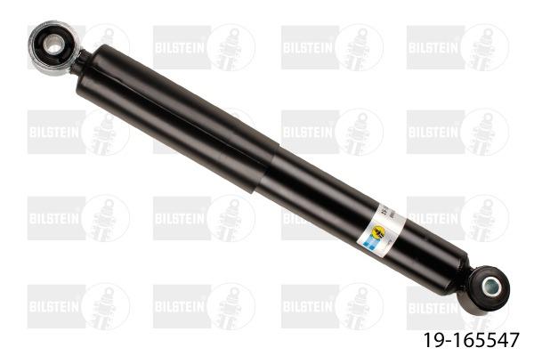 Амортизатор подвески Fiat Doblo HA B4