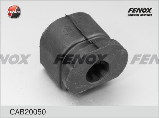 Сайлентблок рычага задний Daewoo Lanos, Nexia, Espero 95- CAB20050