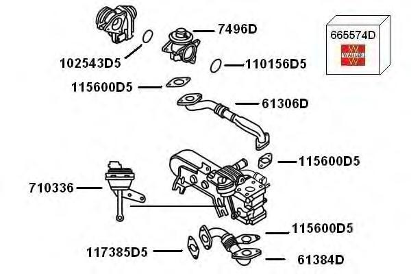 Актуатор клапана EGR AUDI: A3 (8L1) 1.9 TDI 96-03 , A3 (8P1) 1.9 TDI/2.0 TDI/2.0 TDI quattro 03- , A3 Sportback (8PA) 1.9 TDI/2.0 TDI/2.0 TDI quattro 04-\SEAT: ALTEA