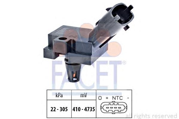 Датчик давления воздуха FORD: S-MAX 2.5 ST 06- \ VOLVO: C30 2.4 D5/D5/T5 06-, C70 II кабрио D5/T5 06-, S40 II (MS) 2.4 D5/T5/T5 AWD 04-, S60 2.4 AWD/2.4 D/2.4 D5/2.4 T5/