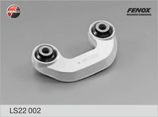 Тяга стабилизатора передн правая Audi A4 95-00, A6 97-05, VW Passat 97-00, Passat 00-05 LS22002
