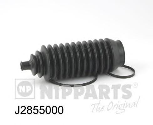 Комплект пыльника рулевого управления J2855000