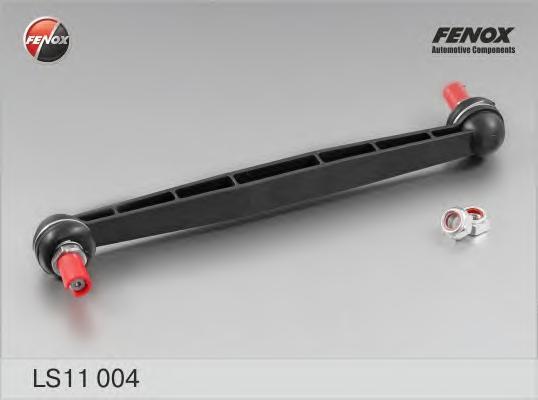 Тяга стабилизатора передняя Opel Astra G 98-05, Astra H 05-, Zafira 99-05/05 (Пластик) LS11004