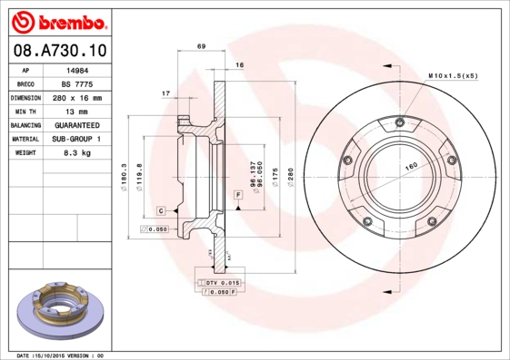 Диск тормозной FORD TRANSIT 2.2-2.4 TDCI 06- задний без кольца абс