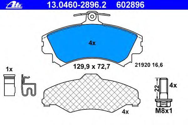 Колодки тормозные дисковые передн, MITSUBISHI: COLT CZC кабрио 1.5 06-09, COLT PLUS VII 1.3/1.5 04-, COLT VI 1.1/1.1 Bifuel/1.3/1.3 Bifuel/1.5/1.5/1.5 DI-D 02- \ SMART: FORFOU