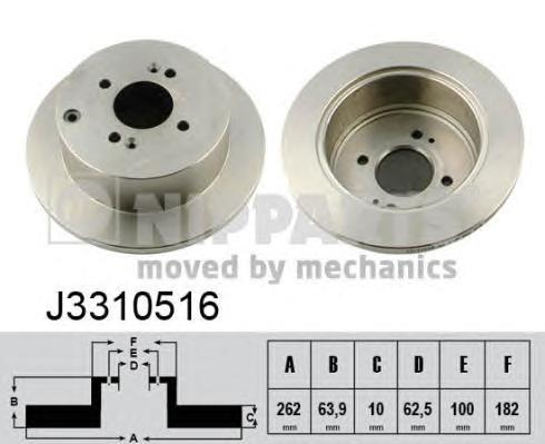 Диск тормозной NIPPARTS J3310516 Getz/I20/RIO II задн