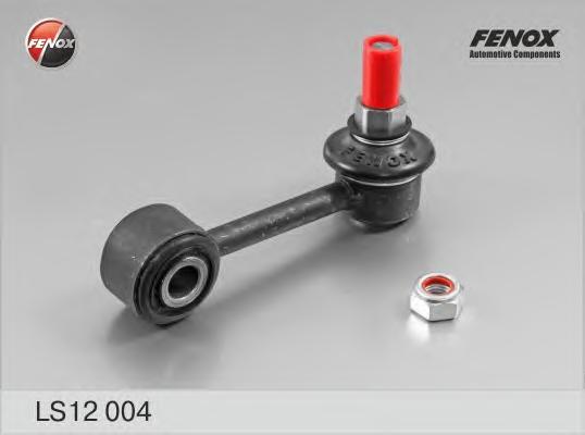 Тяга стабилизатора передняя VW Transporter 4 90-03 (d=27 мм) LS12004