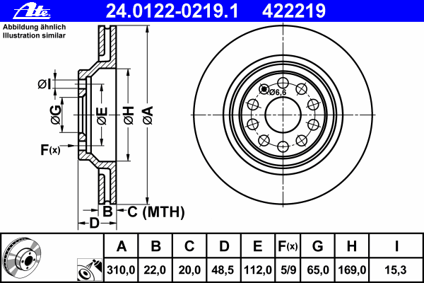 Диск тормозной задн, AUDI: A3 3.2 V6 quattro/S3 quattro 03-12, A3 1.2 TFSI/1.4 TFSI/1.6 TDI/1.8 TFSI/1.8 TFSI quattro/2.0 TDI/2.0 TDI quattro/S3 quattro 12-, A3 Li