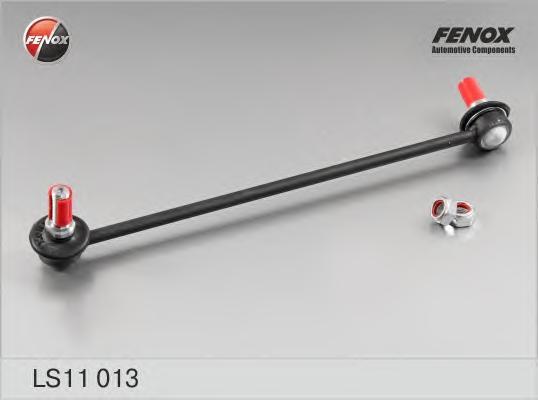 Тяга стабилизатора передняя левая Skoda Octavia 99-, VW Bora 98-05, VW Golf IV 98-05 LS11013