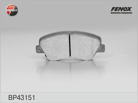Колодки диск Hyundai Solaris/Accent IV 10- , i40 11-, Rio III 11- [132,6*58,2*17,5] BP43151