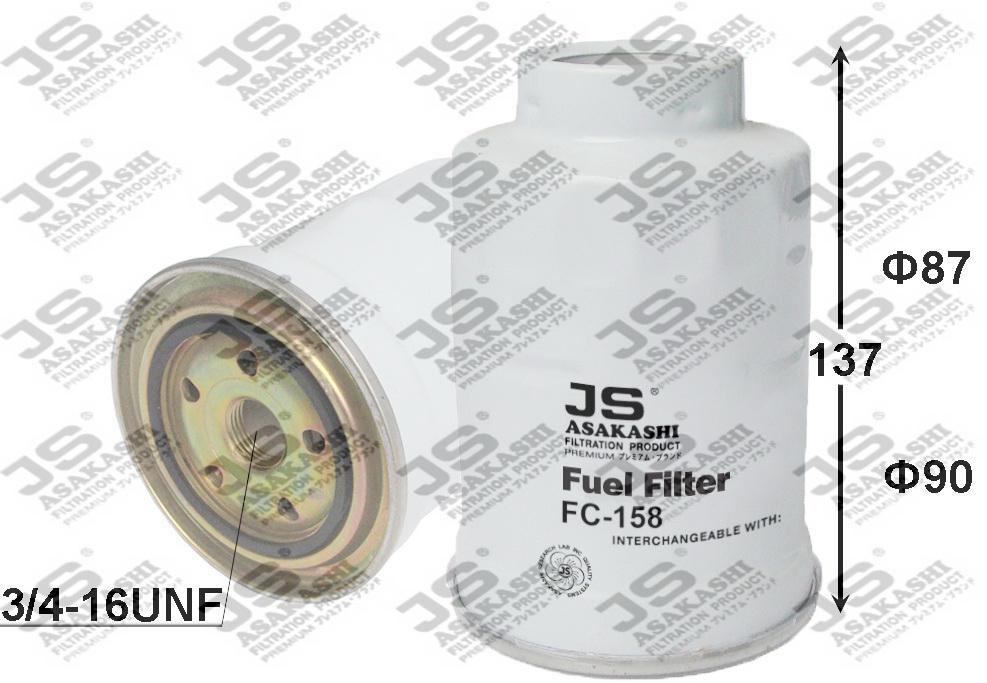 Фильтр топливный FC158J