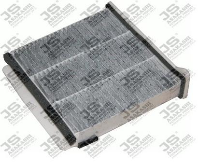 Фильтр салонный угольный AC3503C
