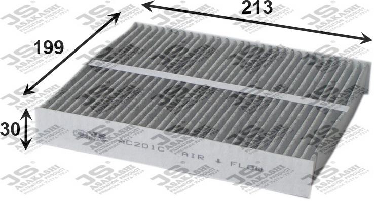 Фильтр салонный угольный AC201C