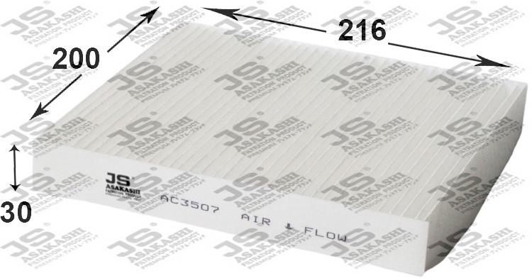 Фильтр салонный AC3507
